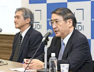 Business and Financial News - The Japan News