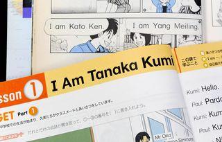 Political News - The Japan News